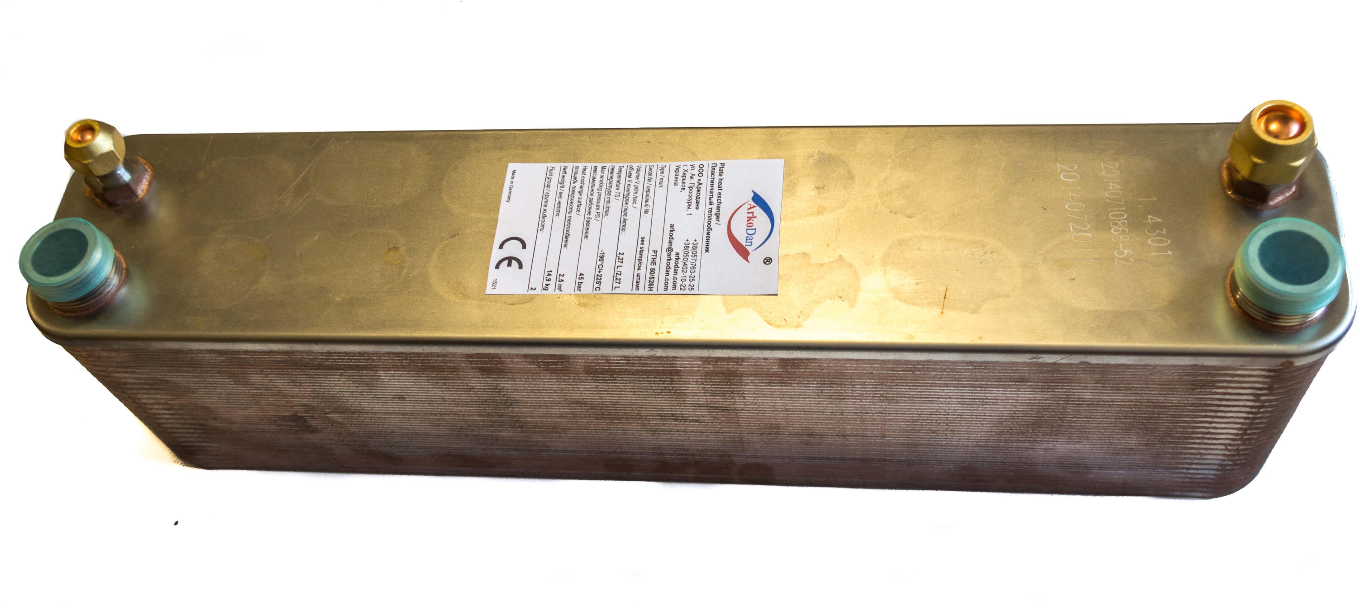 Тепловой насос с теплообменником Кожухотрубный конденсатор ONDA L 14.304.1524 Орёл