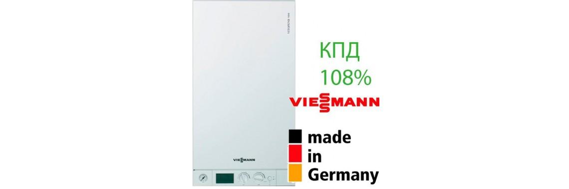 Котел Viessmann