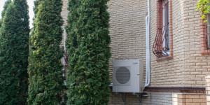 Внешний блок теплового насоса-мультисплита